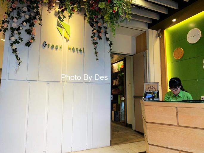 green_09.JPG
