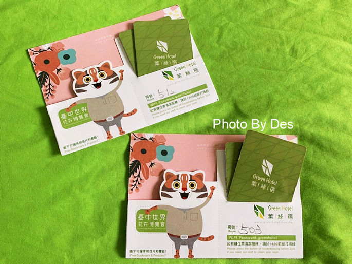 green_11.JPG