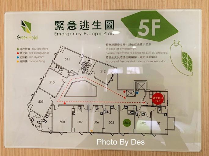 green_19.JPG