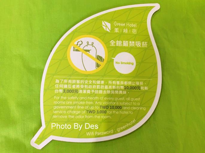green_23_1.JPG