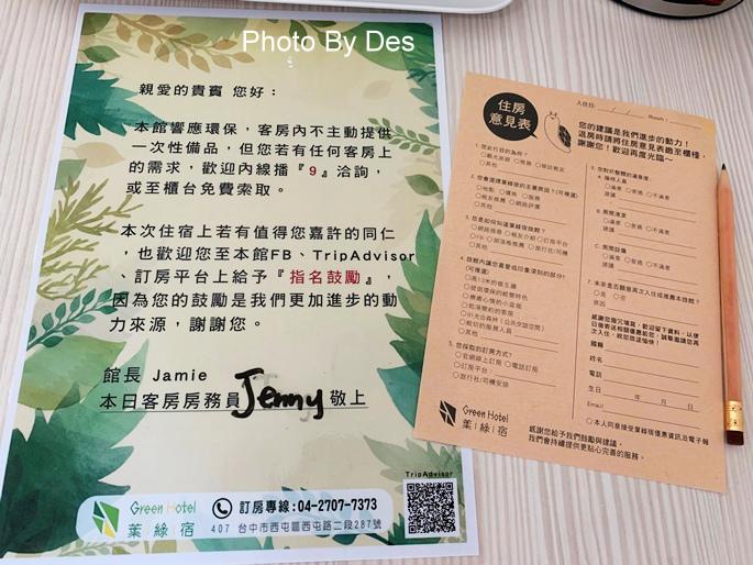 green_28.JPG