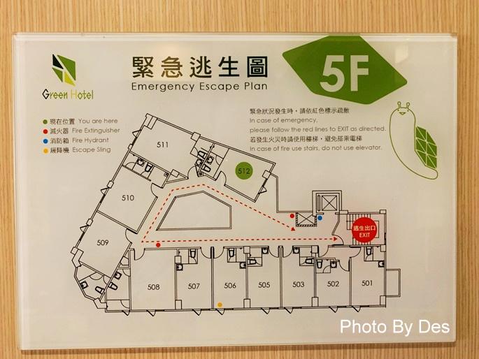 green_42.JPG