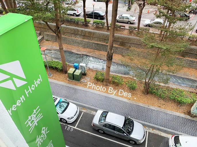 green_40.JPG