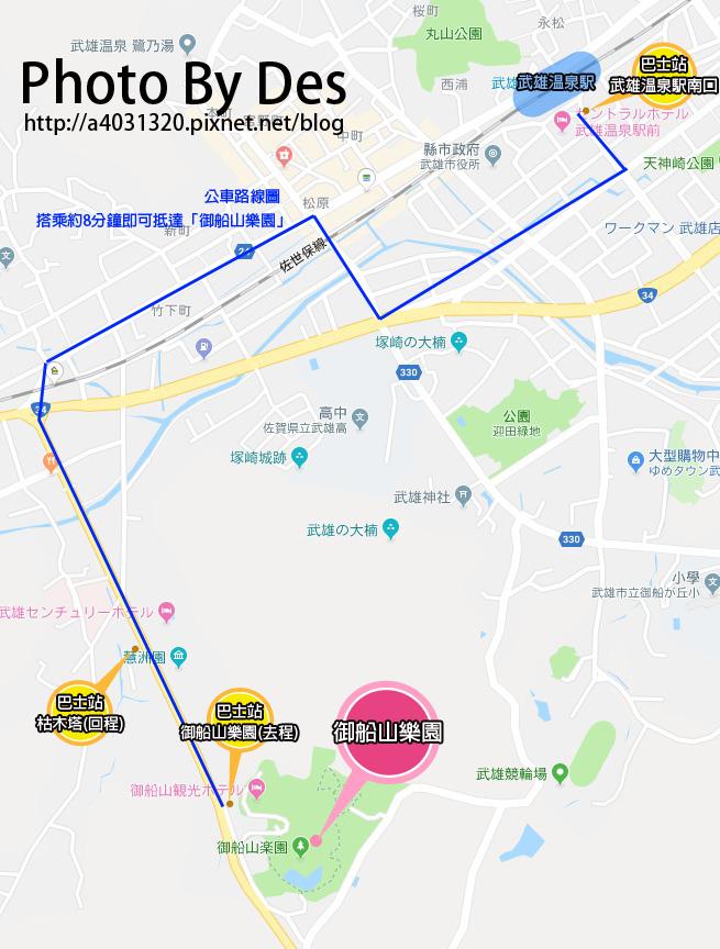 武雄MAP01.jpg