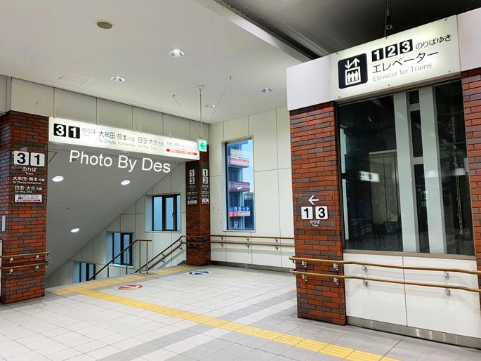 Hosshin_09.JPG