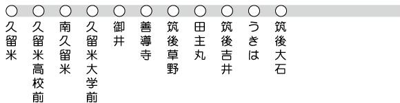 jr_kyudai01.jpg