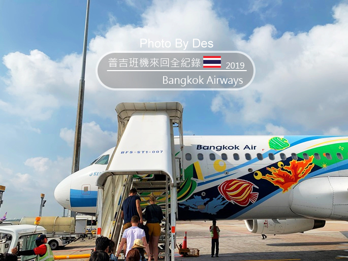 bangkokairways_01.jpg