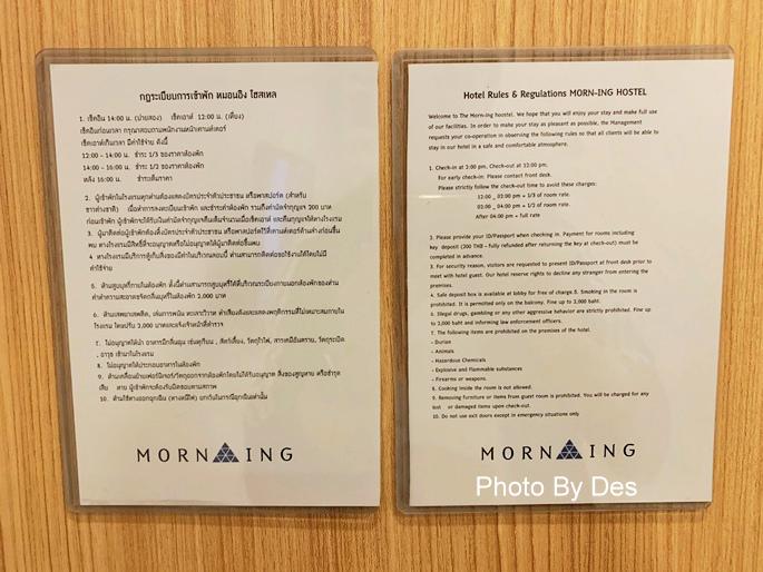 MornIng_19.JPG