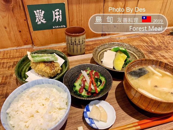 blog2019051301.jpg