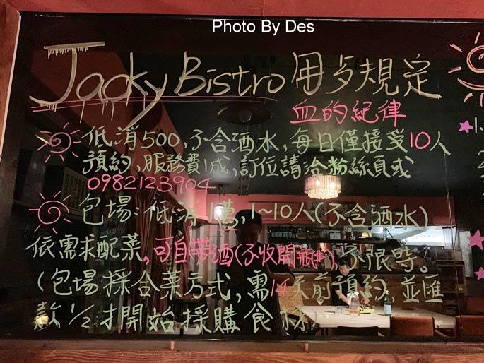 Jacky_07.JPG