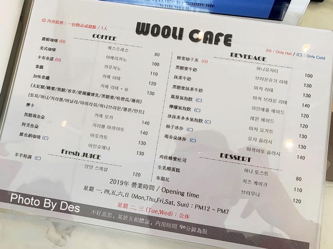 woolicafe_17.JPG