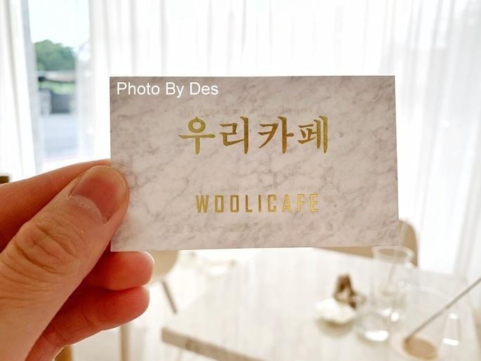 woolicafe_25.JPG