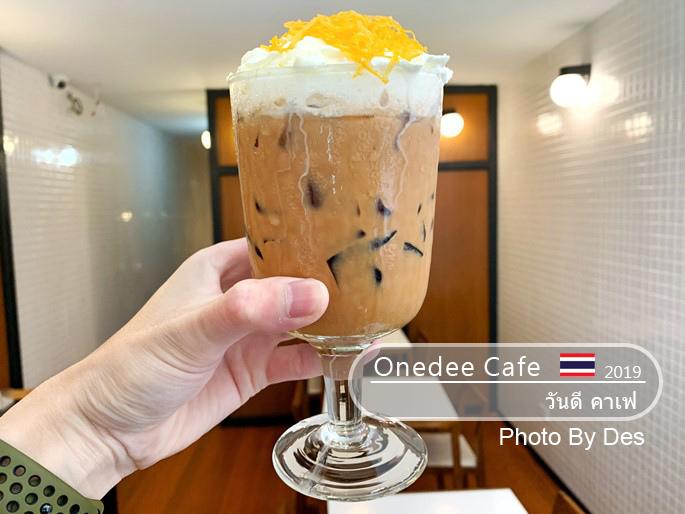 Onedee Cafe_01.jpg