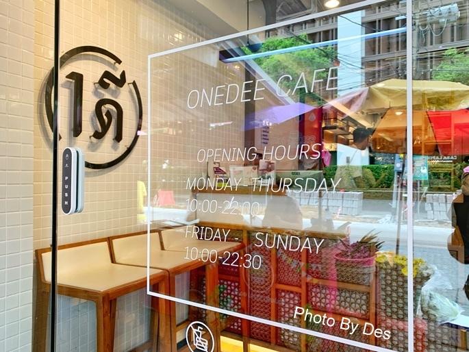 Onedee Cafe_03.JPG