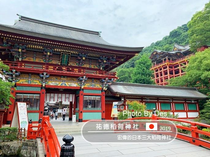 yutokusan_00.jpg