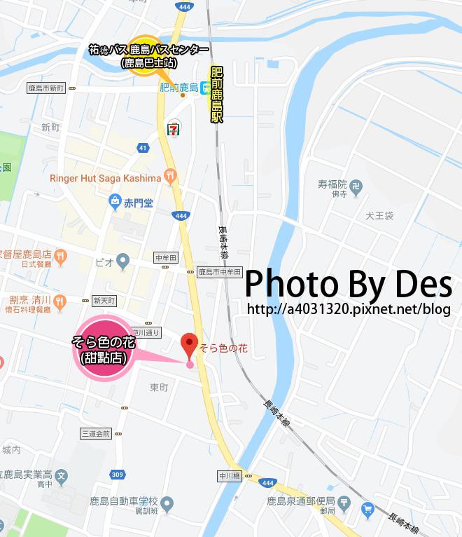 色花MAP.jpg