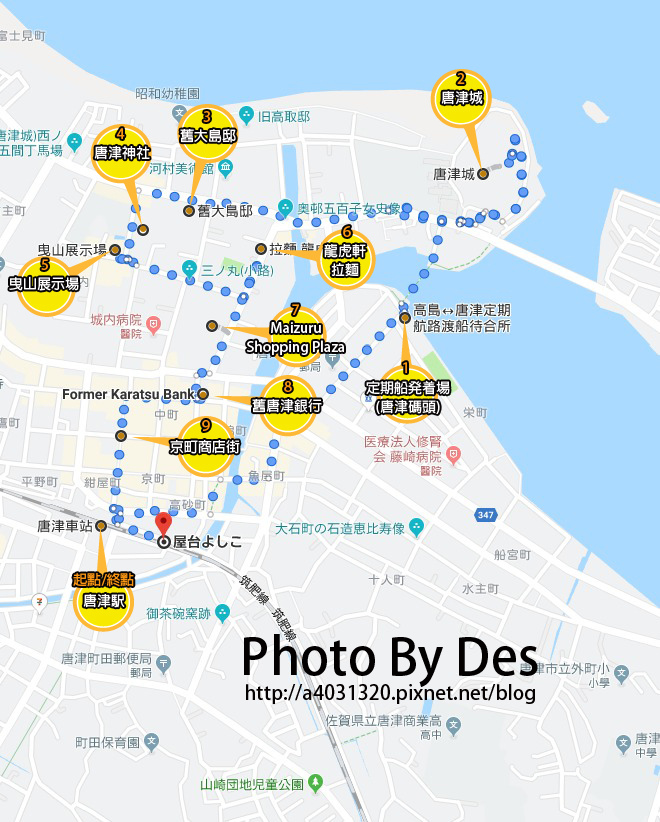 唐津半日遊.jpg