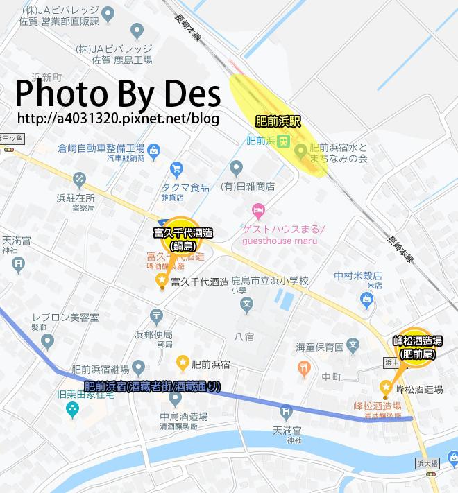肥前濱宿.jpg