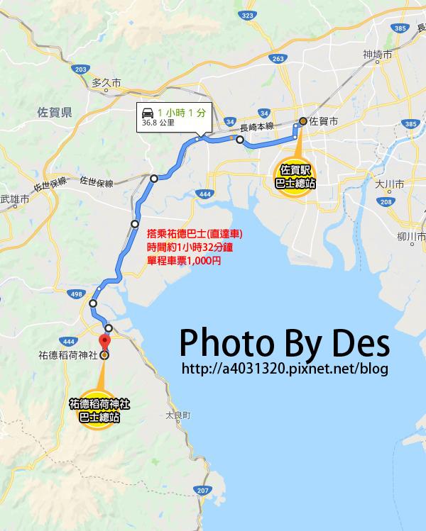 祐德神社公車路線.jpg