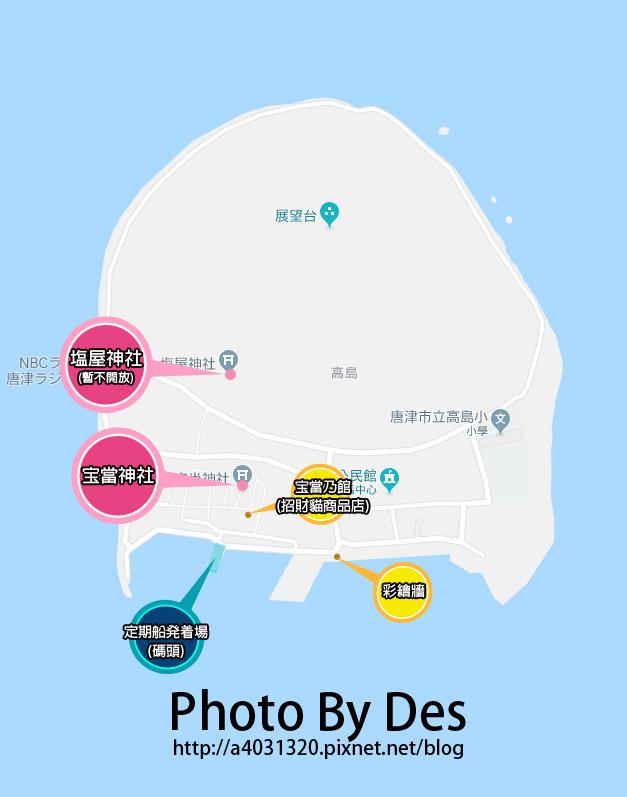 高島MAP.jpg