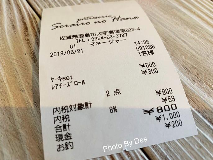 soraironohana_20.JPG