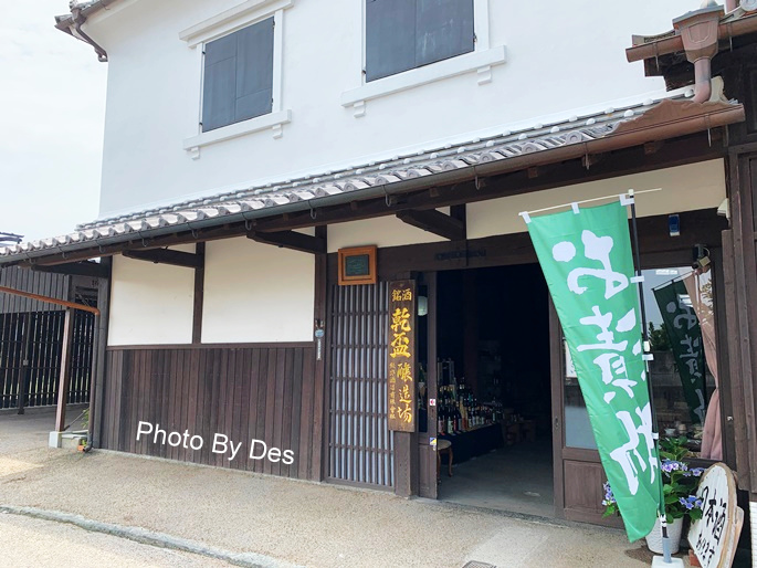 nabeshima_05.JPG