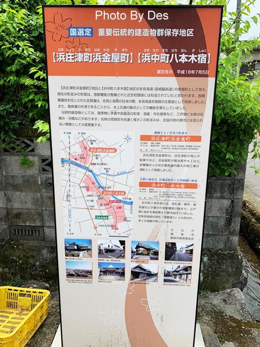 nabeshima_01.JPG