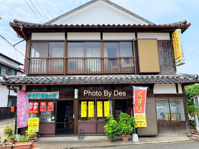 nabeshima_04.JPG