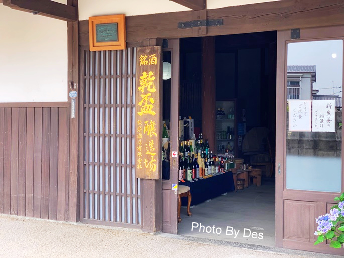 nabeshima_06.JPG