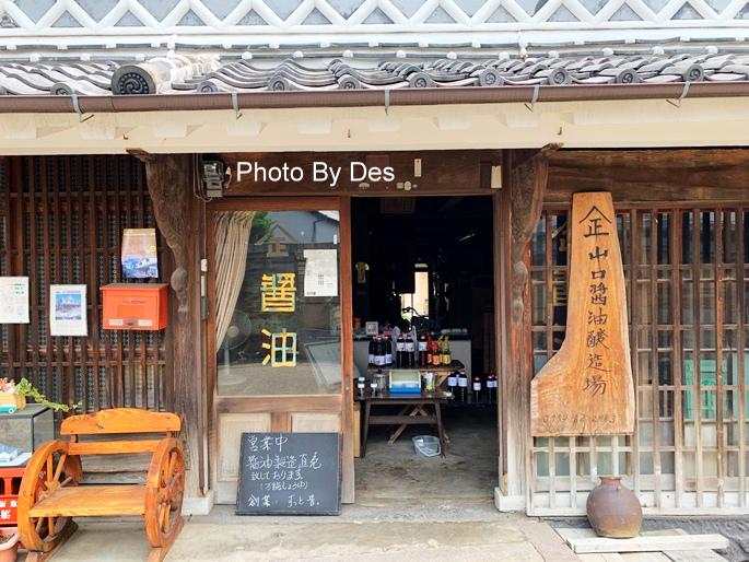 nabeshima_09.JPG