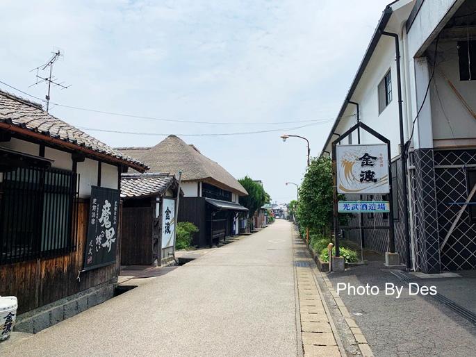 nabeshima_13.JPG