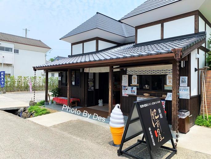 nabeshima_19.JPG