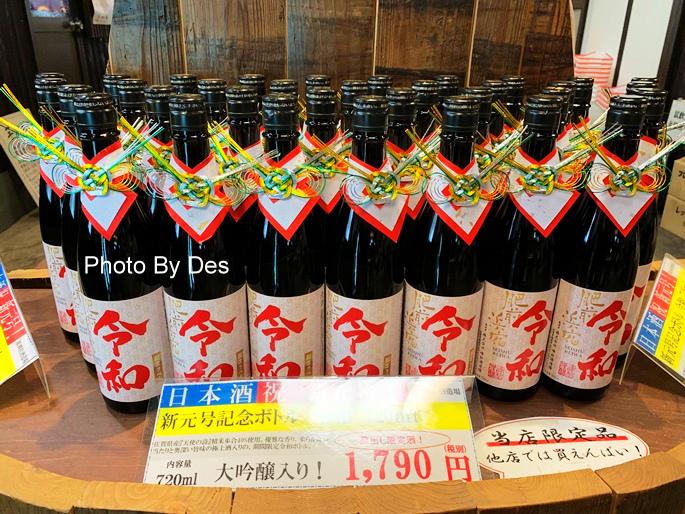 nabeshima_24.JPG