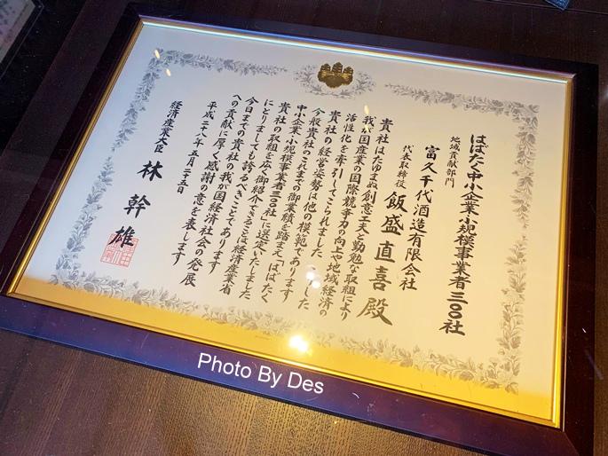 nabeshima_37.JPG