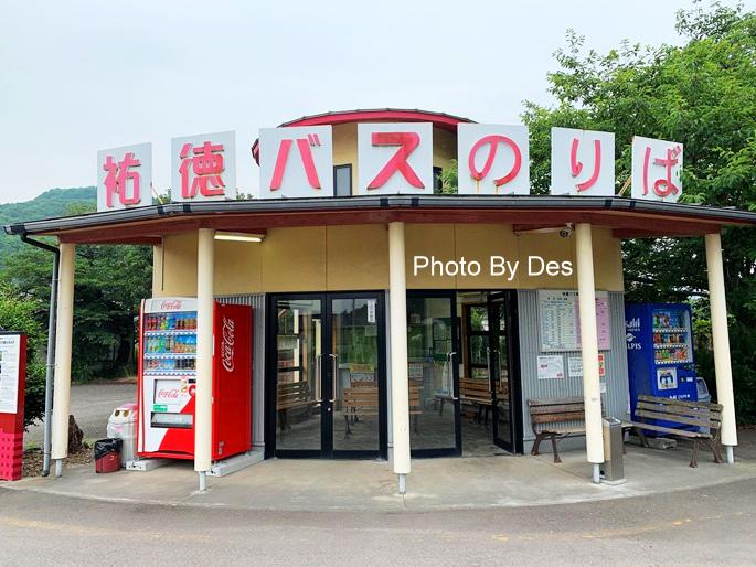 yutokusan_02.JPG