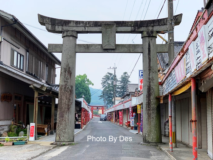 yutokusan_07.JPG