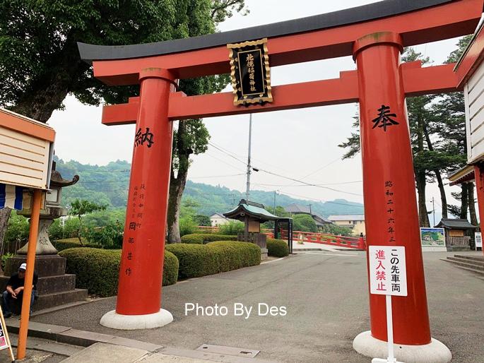 yutokusan_09.JPG