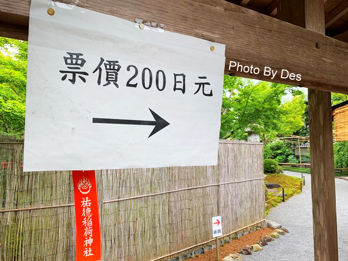 yutokusan_57.JPG