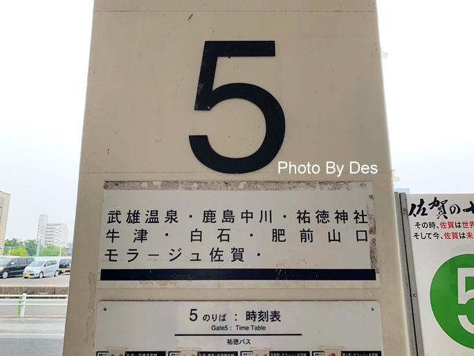 bus_07.JPG