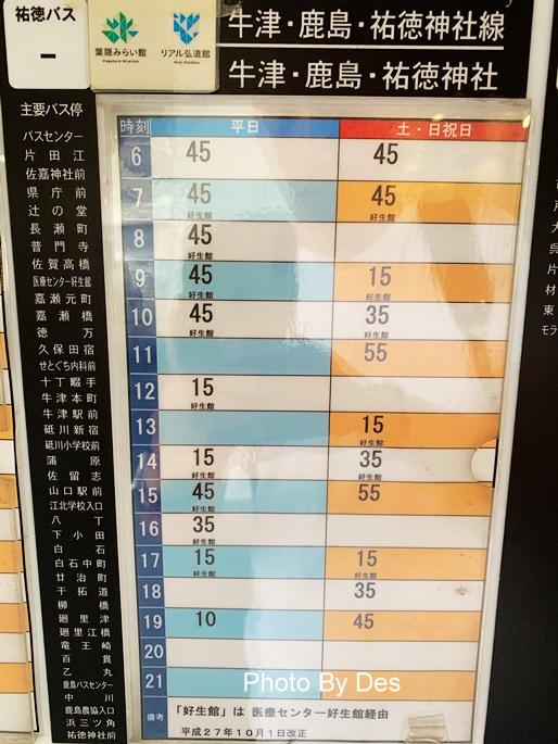 bus_09.JPG