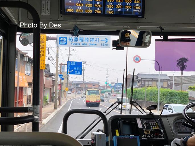 bus_22.JPG