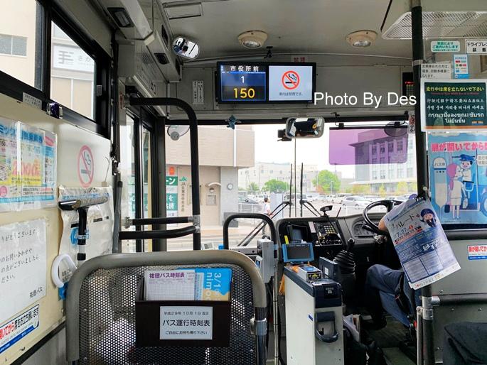 bus_21.JPG