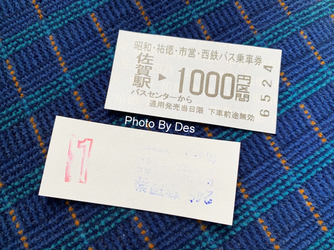 bus_20.JPG
