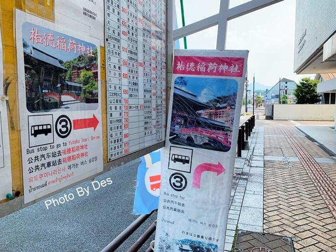bus_29.JPG