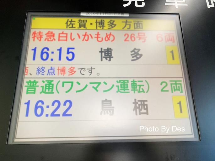 oneday_14.JPG