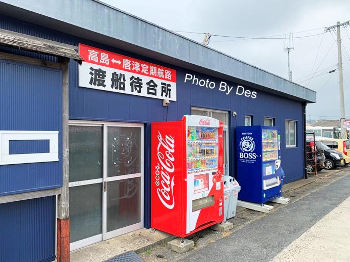 Takashima_02.JPG