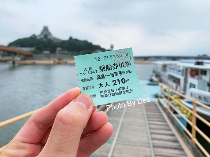 Takashima_09.JPG