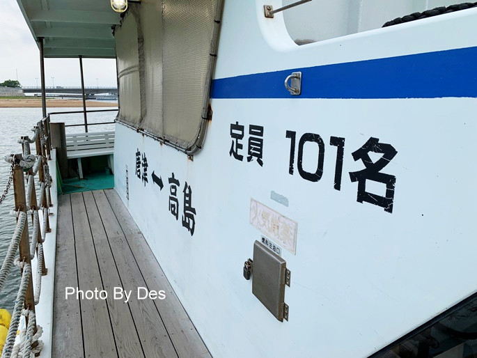 Takashima_11.JPG