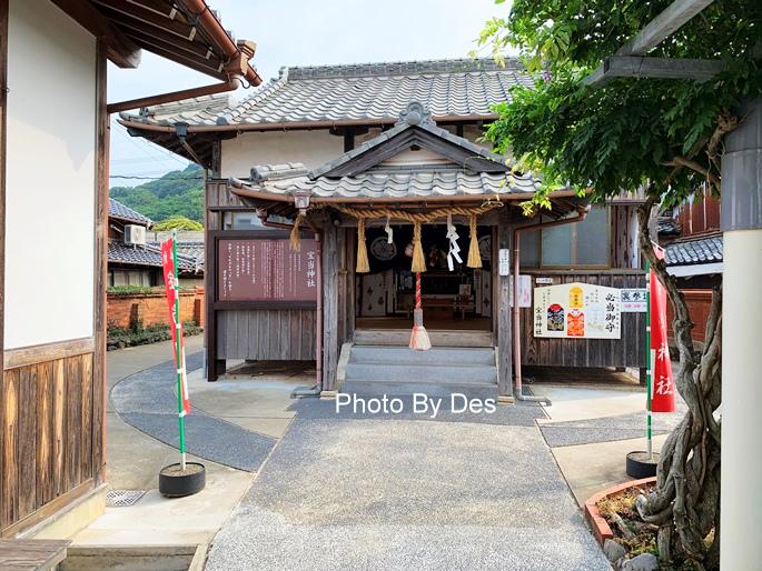 Takashima_24.JPG