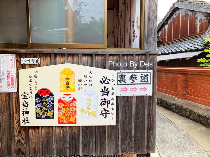 Takashima_25.JPG